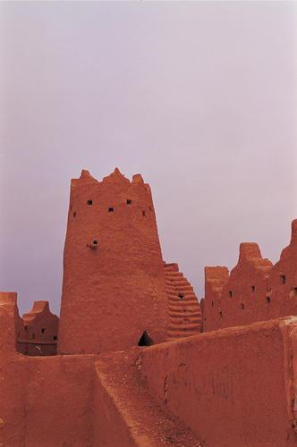 Fille datant à Riyad