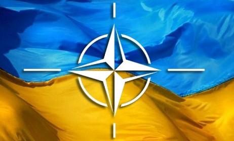 Réel Ukraine datant